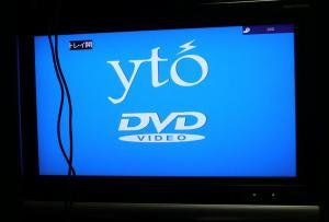 BOOK OFFで3,980円の激安DVDプレーヤー
