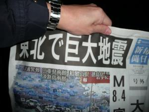 東北地方太平洋沖地震発生 都内は交通マヒ