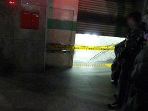 封鎖された地下鉄