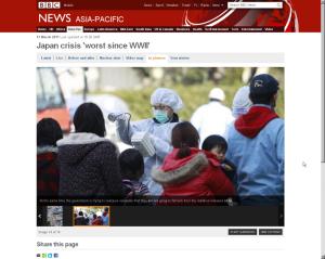 BBCニュースの記事