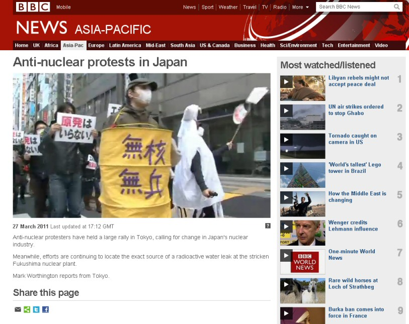 Anti-nuclear protests in Japan 東京・高円寺で反原発デモ ネット通じ1万5千人