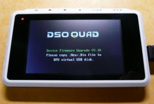 DSO quad アップデート情報