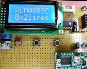 LCDACM0802C(8桁2行)用