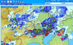 東京都内全域でゲリラ豪雨発生