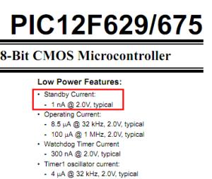 スタンバイ電流が尤も小さい12F629/675