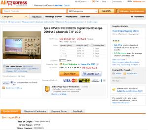 デジタルオシロPDS5022SがUS $284.21!!!