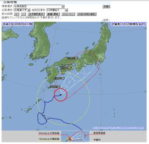 台風15号の動き(2011/9/20 18:00現在)