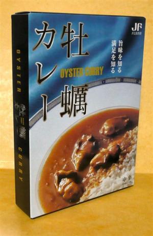 JF広島漁連の牡蠣カレー