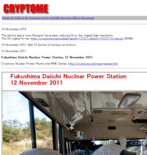 2011/11/12に公開された東電福島原発