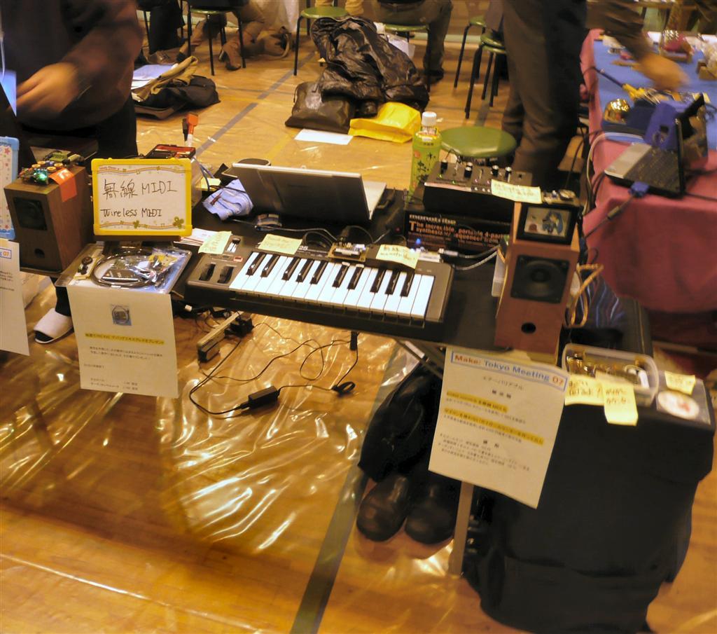 monotribeを無線MIDI化 質問まとめ