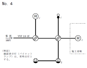 第二電工技能練習 No.4