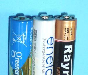 ゴールデンパワー社単4電池のプラス側に注意