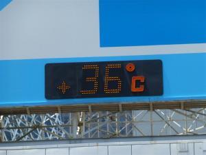 午前11時の新宿の気温は36℃