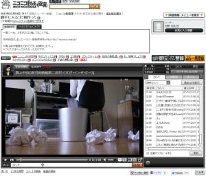 【動画紹介】勝手に入るゴミ箱作った