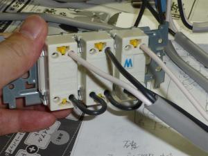 第二種電気工事士実技試験まで後5日