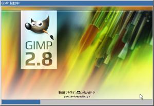 フリーでいいの?超強力画像編集ソフトGIMP2