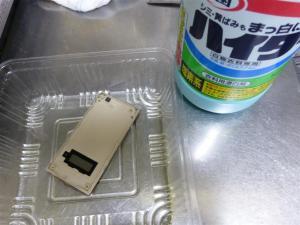 樹脂のメッキは漂白剤ではがれる