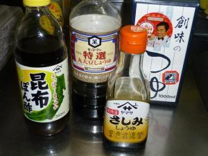 日本の食文化に欠かせない醤油