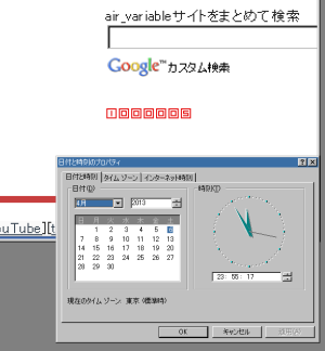 ブログアクセス100万突破!