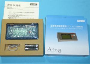 Aing-327 空間放射線測定器