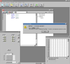 PICAXE Programming EditorはXPで動かない?