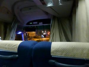 深夜バスで新宿→名古屋