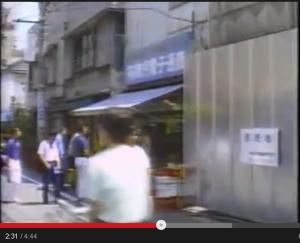 昭和61年の秋月電子