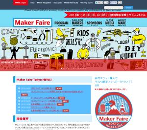 Maker Faire Tokyo 2013告知