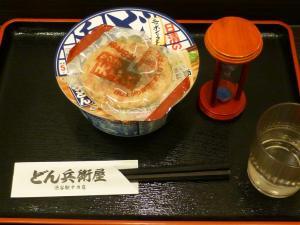 どん兵衛屋 渋谷エキナカ店