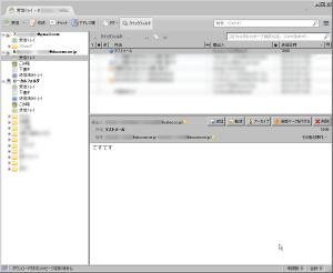 SPモードメールがサンダーバードから送受信できる