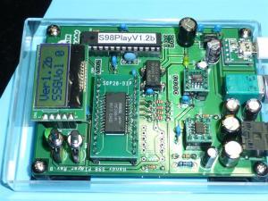 Handy S98 Playerバージョンアップ
