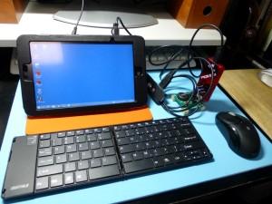 MPLABXをwindows8タブレットで操る