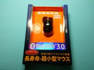 Bluetoothでモバイルに最適 MA-BTLS21BK