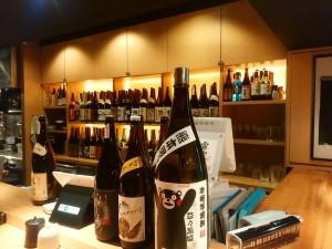 尊 新宿店 (MIKOTO)