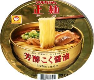 マルちゃん正麺 芳香こく醤油