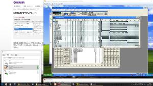 VMware Workstation Player無償版