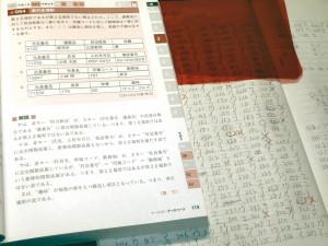 2015/10/18情報処理試験日
