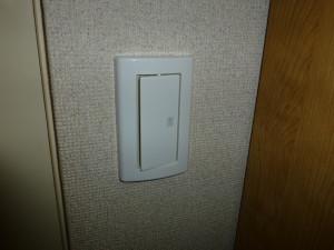 貼るだけで操作性のよい点灯スイッチ