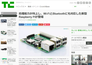 Raspberry Pi 3 Model B登場