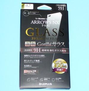 ガラス素材のスマホ保護シート