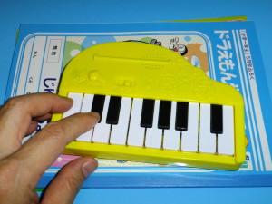 小学一年生5月号の付録「ドラえもん こえピアノ」