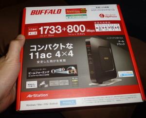 無線LAN親機「WSR-2533DHP/M-CB」購入