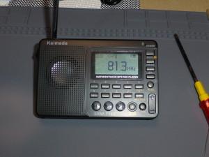 FM/短波/中波ラジオSRW-710