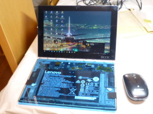 Lenovo Yoga Book修理