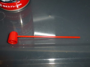 CRC 5-56の噴射ボタンは保管しておくと便利