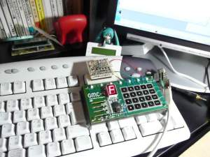 これは便利だGMC-4をパソコンから入力できる!!