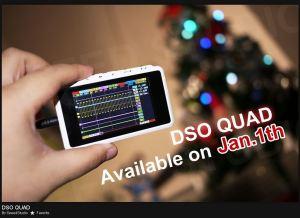 DSO Quad出荷遅延のお知らせ