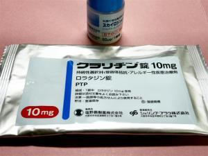眠くならない花粉症治療薬