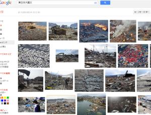 東日本大震災から1年 午後2時46分