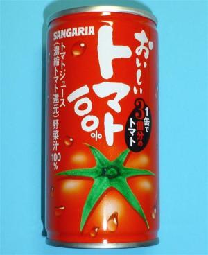 50円以下で買えるトマトジュース